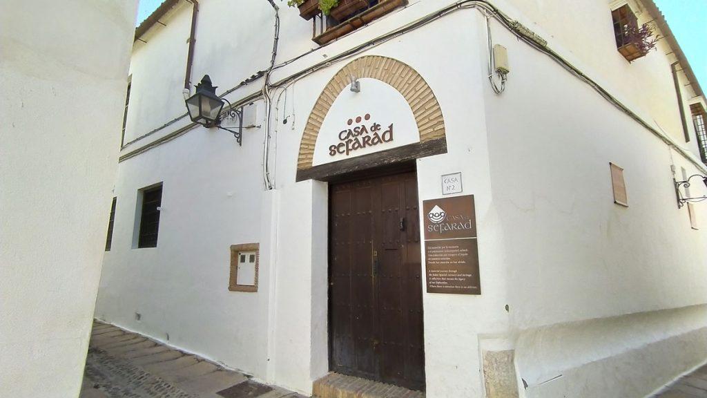 Casa Sefarad en Córdoba