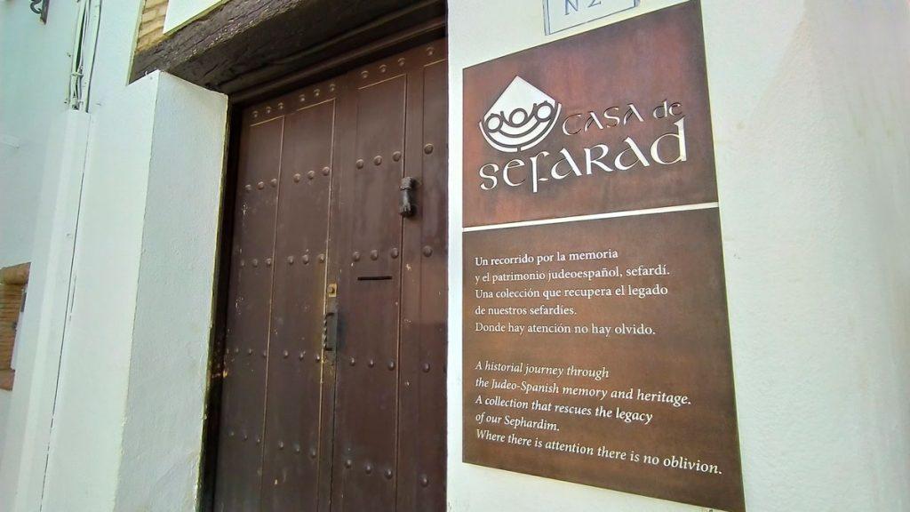 Chambres de la maison de Sepharad